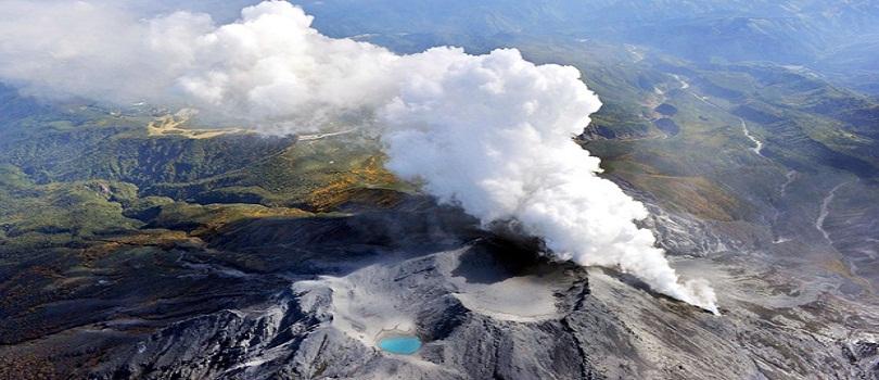 Dãy núi lửa Aso