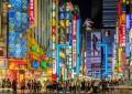 địa danh nổi tiếng nhất tại Nhật Bản