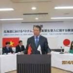 Triển vọng: Thực tập sinh Việt đến Hokkaido