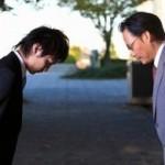 Người Nhật Bản có văn hóa giao tiếp thế nào?
