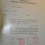 Kinh nghiệm học tiếng Nhật của sinh viên Ngoại thương