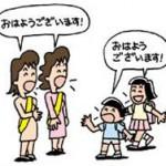 Bí quyết học tiếng Nhật hiệu quả của du học sinh