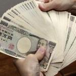 Mức lương tối thiểu làm theo giờ tại Nhật Bản