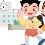 Điều kiện để đi du học tại Nhật Bản tự túc là gì?