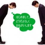Học tiếng Nhật ở đâu chất lượng trước khi đi du học Nhật Bản?