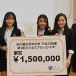 Đi du học Nhật Bản được 1,5 triệu Yen nhờ ý tưởng kinh doanh ở Nhật