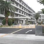 Thông tin trường Đại học Ehime tại Nhật Bản