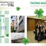 Trường Nhật ngữ Clover tại Osaka Nhật Bản