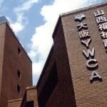 Vài nét về trường Nhật ngữ YMCA Osaka