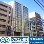 Trường Nhật ngữ Kyoshin Kobe tuyển sinh du học