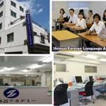 Trường Nhật ngữ Shinwa cho những ai du học Nhật Bản