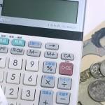 Chi phí sinh hoạt ở Nhật 1 tháng tốn bao nhiêu tiền?