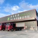 2 đơn hàng Đài Loan mới tăng ca nhiều, bay nhanh
